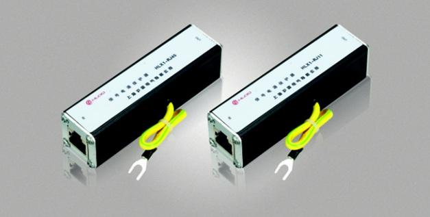 HLX1-RJ11/45系列信号电涌保护器