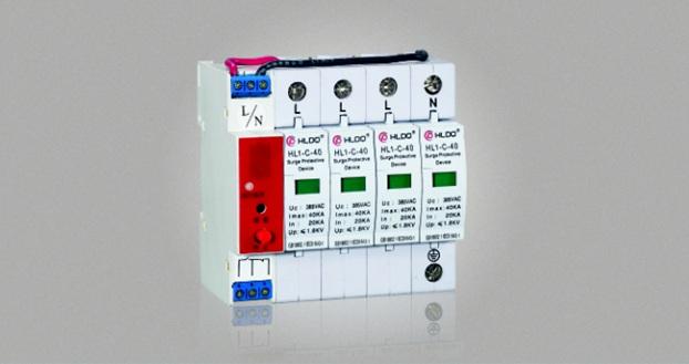 HL1 S/A-C系列电涌保护器