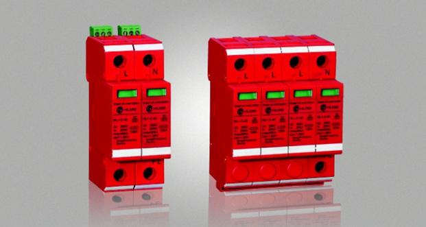 HL1系列电涌保护器