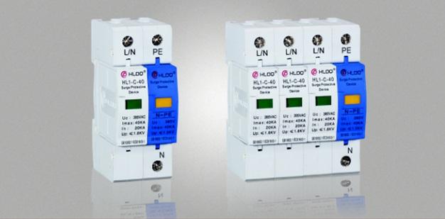 HL1-N/PE系列电涌保护器