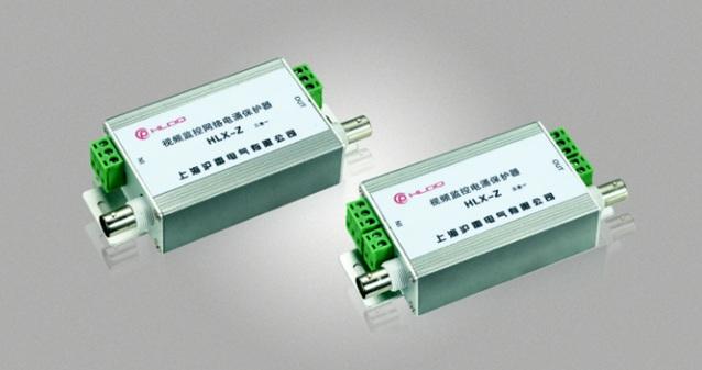 HLX-Z系列视频监控网络电涌保护器