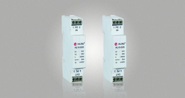 HL10系列电涌保护器